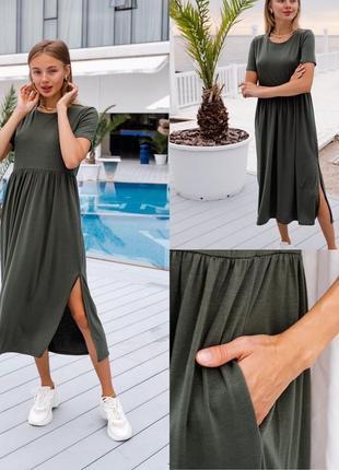 Платье миди с  разрезом ,длинное платье-футболка свободна клешь юбка сборка