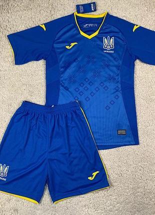 Футбольная форма сборной украины 2020-2021 синяя