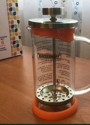 Френч-чайник kaiserhoff. 350 мл.новый в упаковке.