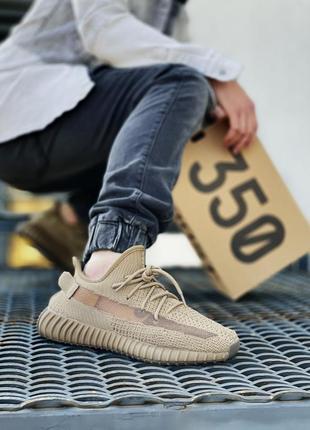 Кроссовки adidas yeezy 350