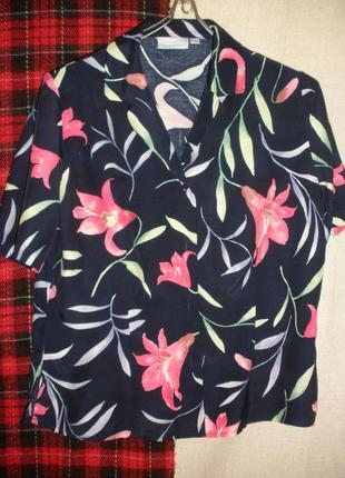 Летний приятной вискозы костюм блуза юбка цветочный принт