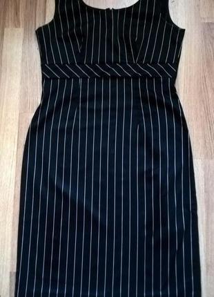 Легкое летнее платье-сарафан в полоску - 94% сotton по скидке!
