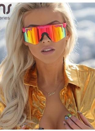 Летние очки-маска, стильные радужные, на пляж