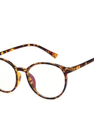 Очки для имиджа с прозрачной линзой 455н