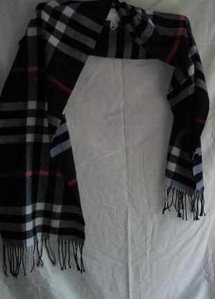 Хороший тёплый шарф