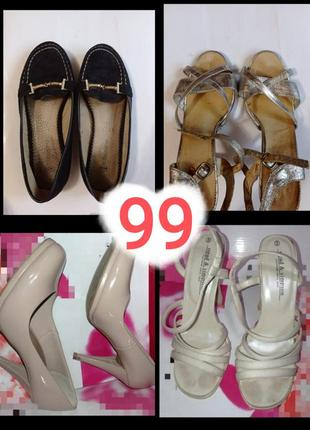Обувь босоножки балетки туфли каблуки лодочки скидка акция