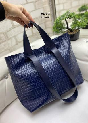 Синяя сумка тоут шоппер, мелкое плетение