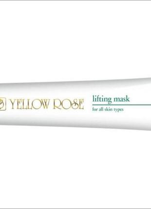 Yellow rose lift mask , лифтинговая маска для лица