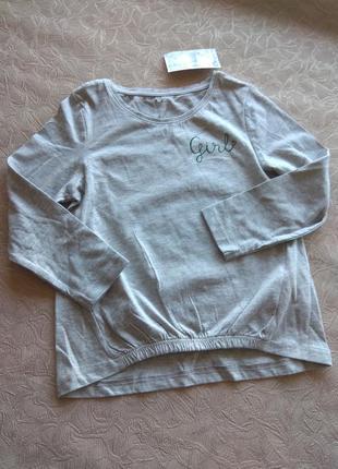 Тонкие хб регланы футболки с длинным рукавом