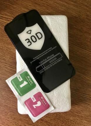 Защитное стекло 30d на iphone 12 pro
