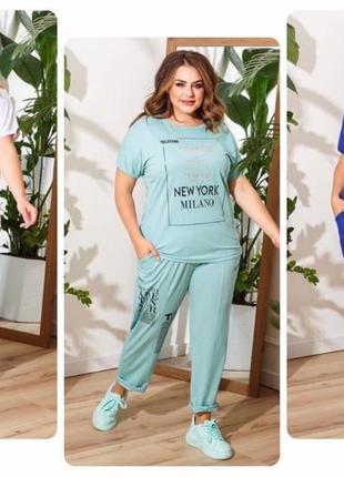 Супер стильный прогулочный костюм двойка футболка и штаны батал,мята