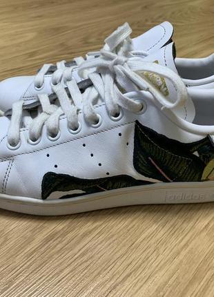 Adidas stan smith white nature