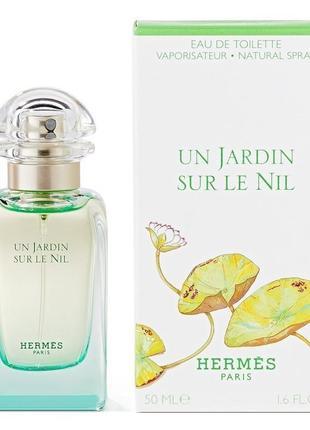 Jardin sur le nil hermes свежий пробник парфюма из дубая 50мл,мини парфюм,женские духи