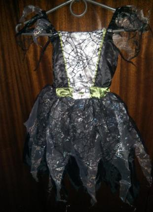 Карнавальное платье ведьмы очень красивое маскарадное платье на хэллоуин
