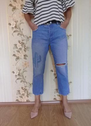 Оригинальные джинсы zara   trafaluc