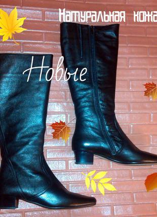 Новые сапоги женские натуральная кожа 37р сапожки/ботинки/чоботи шкіра натуральна нові
