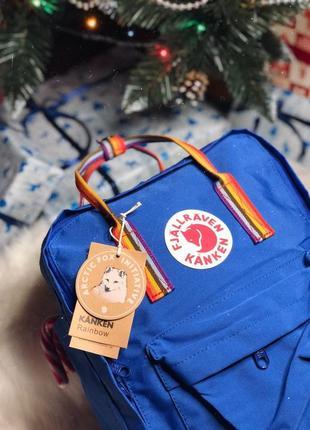 Рюкзак fjallraven kanken rainbow синий с радужными ручками купить канкен blue