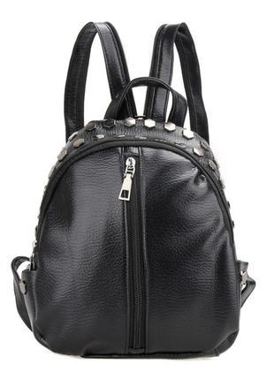Трендовый рюкзак для школы/университета/работы рюкзачек черный