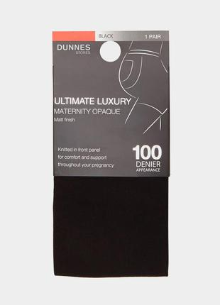 Новые колготки dunnes для беременных, есть размеры