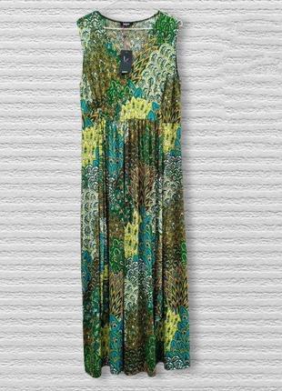Красивое длинное летнее  платье klass
