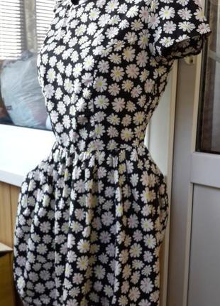 Atmosphere платья цены