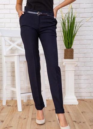 Женские классические брюки штаны темно синие с карманами