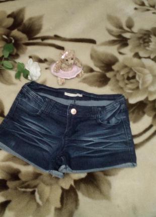 Короткие джинсовые шорты дженнифер