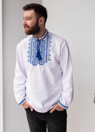 Акция! мужская белая вышиванка с вышивкой звезда алатыр