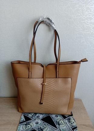 Новая сумка-шоппер atmosphere