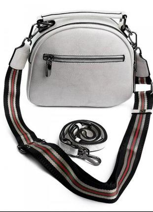 Женская городская сумочка белая на плечо из натуральной кожи☝️