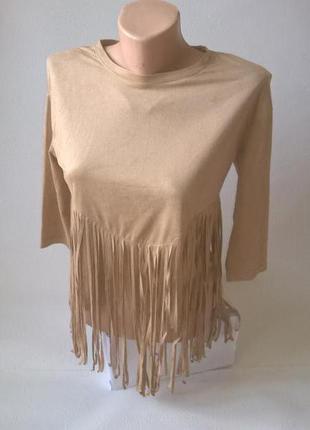 Акция!!! -50% на вторую вещь замшевая блуза с бахромой bershka