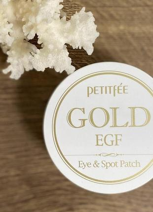 Гидрогелевые патчи для глаз gold egf premium eye patch petitfee