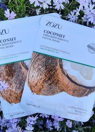 Тканевая маска увлажняющая с кокосом