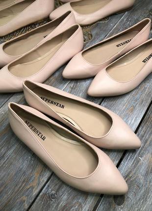 Superstar кожаные балетки с острым носочком туфли на низком