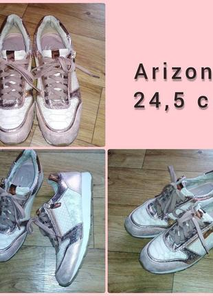 Кроссовки, слипоны arizona