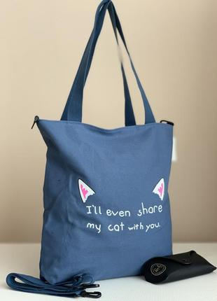 Тканевая синяя эко сумка шоппер из хлопка