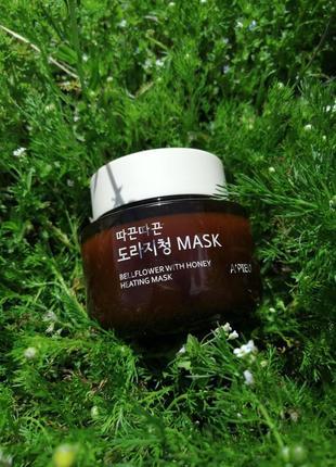 Медовая маска для лица a'pieu
