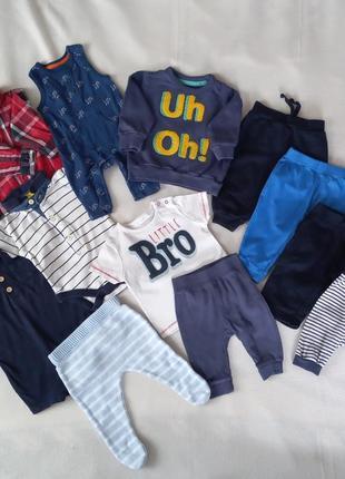 Набір одягу для малюка