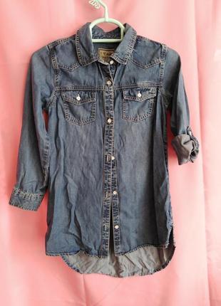 Рубашка пиджак джинс