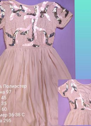 Шикарное платье немецкого качества 36/38