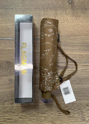 Качественный зонт, звездное небо 🌌 в подарочной упаковке