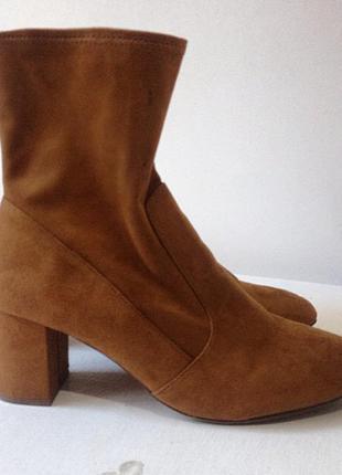 Ботинки-чулки из замши