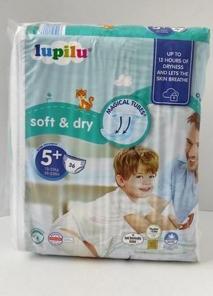 Lupilu підгузки підгузники памперси diapers для дітей