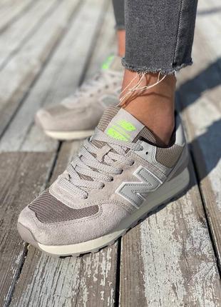 Женские кросовки 574 grey