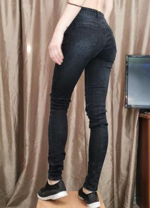 """Темно - серые """"рваные"""" джинсы skinny xxs, xs"""
