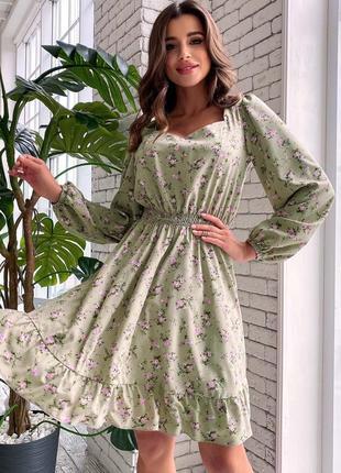 Летнее💐платье приталенное с пышной юбкой с длинными рукавами оливковый в цветок 2 цвета