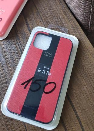 Чехол шкіряний на iphone 11 pro