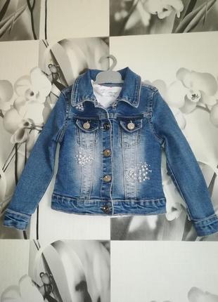 Класна джинсова курточка