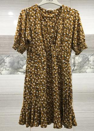 Платье на запах с рюшами