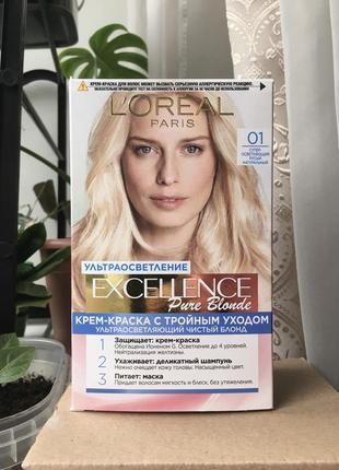L'oreal paris excellence краска осветляющая для волос 01 супер осветляющий русый натуральный блонд осветлитель loreal